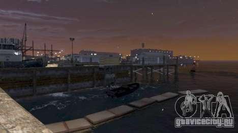 Акваланг в GTA V