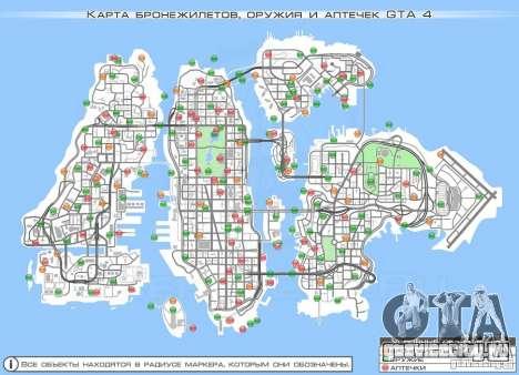 Карта Аптечек, Оружия и Бронежилетов