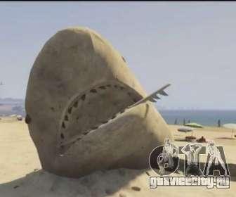 GTA V песчаная акула на пляже