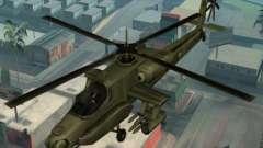 Код на вертолет Hunter из GTA San Andreas
