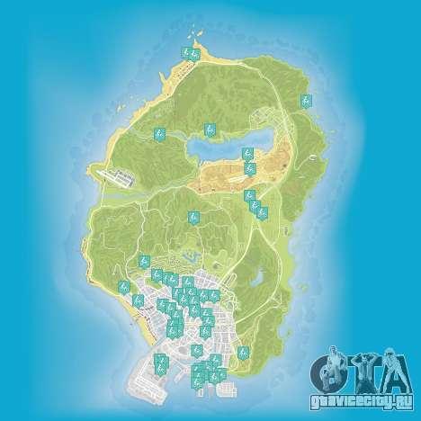 Карта каскадерских прыжков в Grand Theft Auto 5
