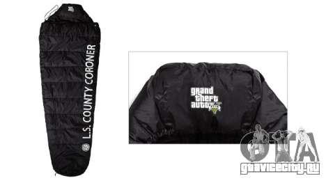 Спальный мешок GTA 5