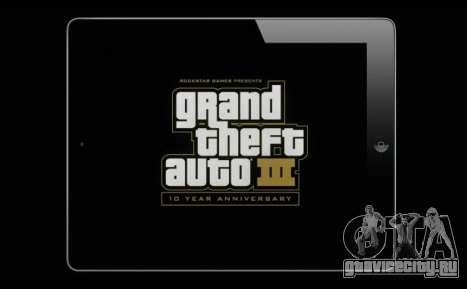 Grand Theft Auto 3 10 лет