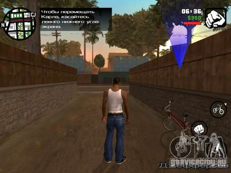 GTA San Andreas iOS gameplay