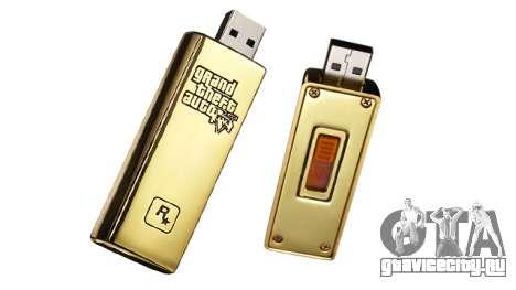 Пополнения GTA 5 Collection: usb-накопители