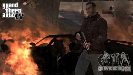 6 лет со дня мирового релиза GTA 4 для Xbox и PS