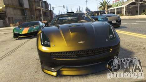 Обновления «The High Life» для GTA Online
