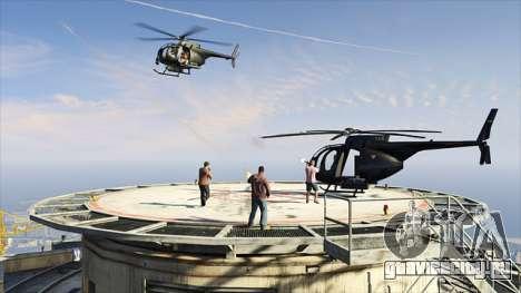 Миссии GTA Online: обновления от 26.06.14
