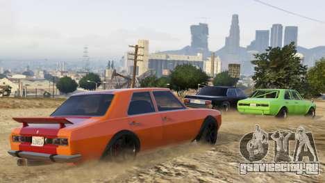 GTA Verified Jobs: конкурсные подборки