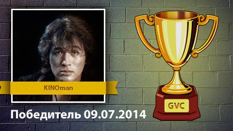 Результаты конкурса с 02.07 по 09.07.2014