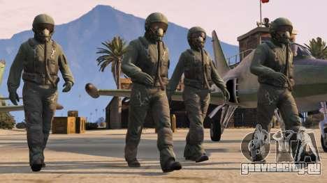 Обновления GTA Online: летная школа