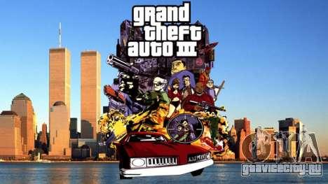 Европейские релизы: GTA 3 для PSN