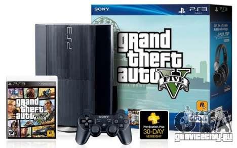 Релизы 2013: GTA 5 для PS3, Xbox 360