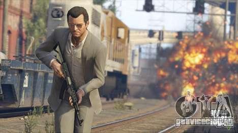 Дата выхода GTA 5 для PC, PS4, Xbox One