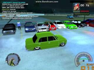 San andreas multiplayer lutris.