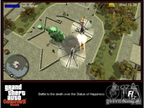 Выход GTA CW PSP в Америке