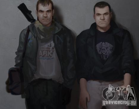 Обновление GTA Fan Art от 21.10.14