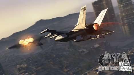 Видео GTA Online: небесные воители