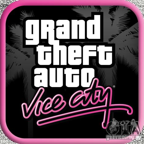 Релиз GTA VC: особенности порта для iOS