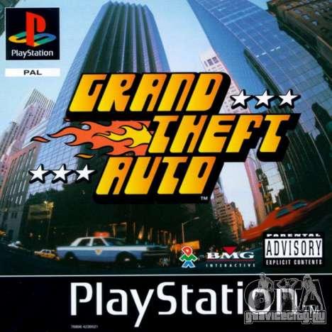 Выход GTA 1 PS в Европе: разрушенные стереотипы
