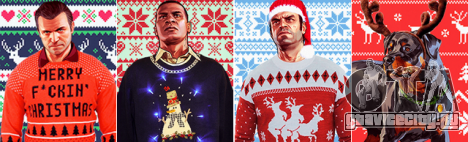 Fan Art GTA 5: новогоднее обновление