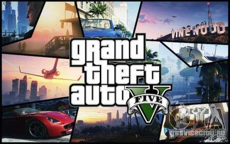 GTA 5 PS4, Xbox One: клипы от игроков
