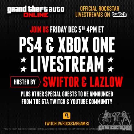 GTA 5: розыгрыш призов и трансляция Rockstar