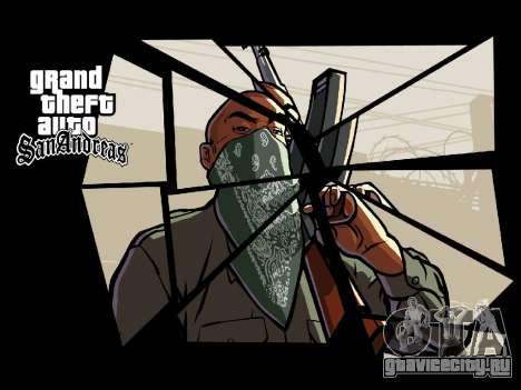Релизы GTA в России: SA для PS2 и PC