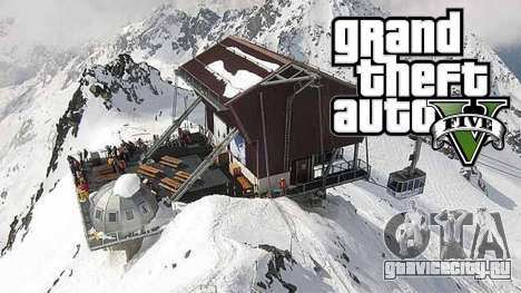 GTA Online: победители конкурса FestiveSurprise