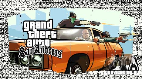 Релизы в Японии: GTA SA PS2