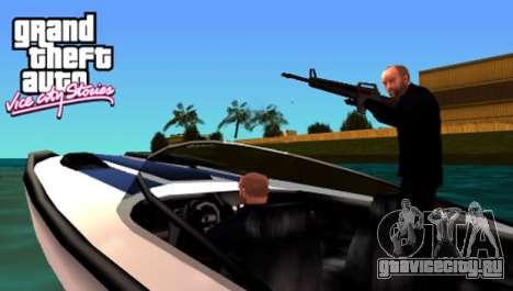 Релизы GTA в Америке: VCS для PS3(PSN)