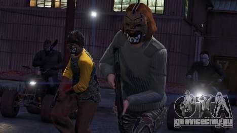 Советы по режимам противостояния в GTA Online