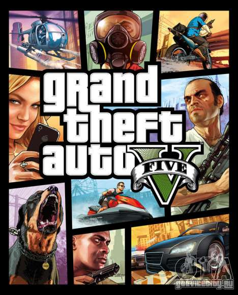 GTA 5 для PC поступила в продажу