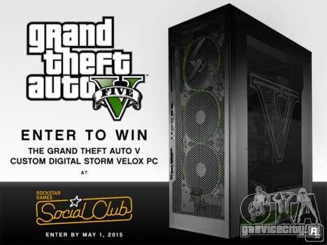 GTA 5 PC: сюрпризы от разработчиков