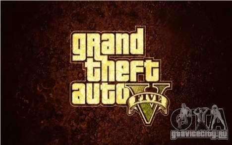 Даты выхода трейлера, альбома GTA 5