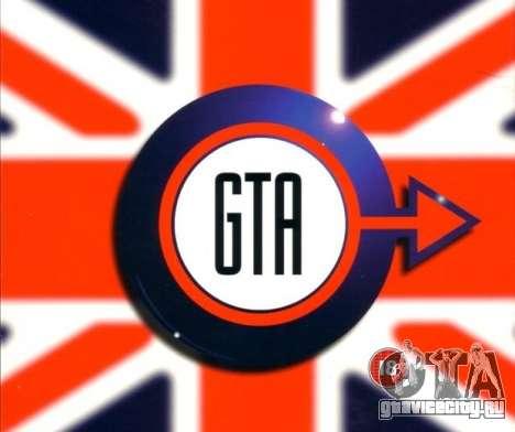 Релиз дополнений к GTA 1: London 1961 PC