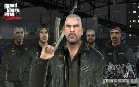 Российские релизы GTA: TLAD PS3, PC