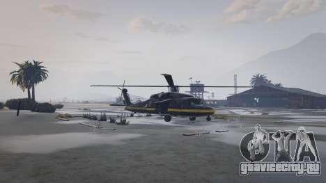 GTA Online - вертолёт на аэродроме Санди Шорс