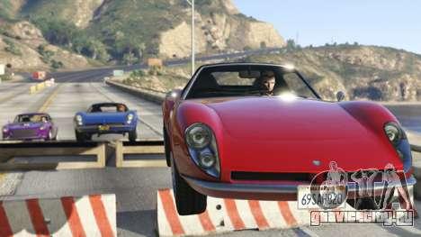 Новые миссии GTA: гонки, поединки, захваты