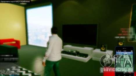 Звонок Лестера для старта ограбления в GTA 5 Online