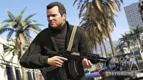 Советы по GTA 5, Online PC: настройка игры