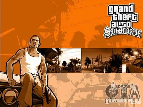 Появление GTA SA Xbox в Австралии, Европе