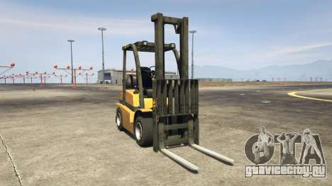 HVY Forklift