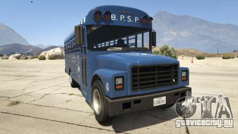 Vapid Prison Bus