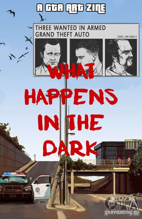 WHAT HAPPENS IN THE DARK