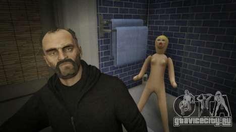 GTA 5 Funny GIF