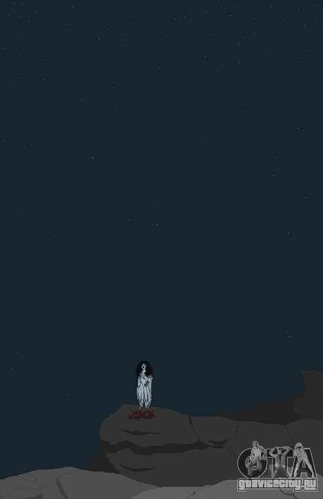 «Ghost of Mount Gordo» от Darien