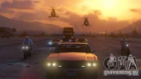 Rockstar Editor видео