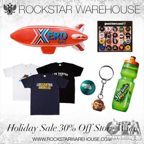 Скидки в Rockstar Warehouse