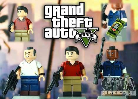 Лего GTA 5